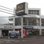 Subaru Japan Car dealership Tokorozawa Saitama by S-8500 (CC-BY-SA 3.0)